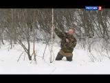 Рейтинг Баженова. Могло быть хуже. Один в лесу (2013)